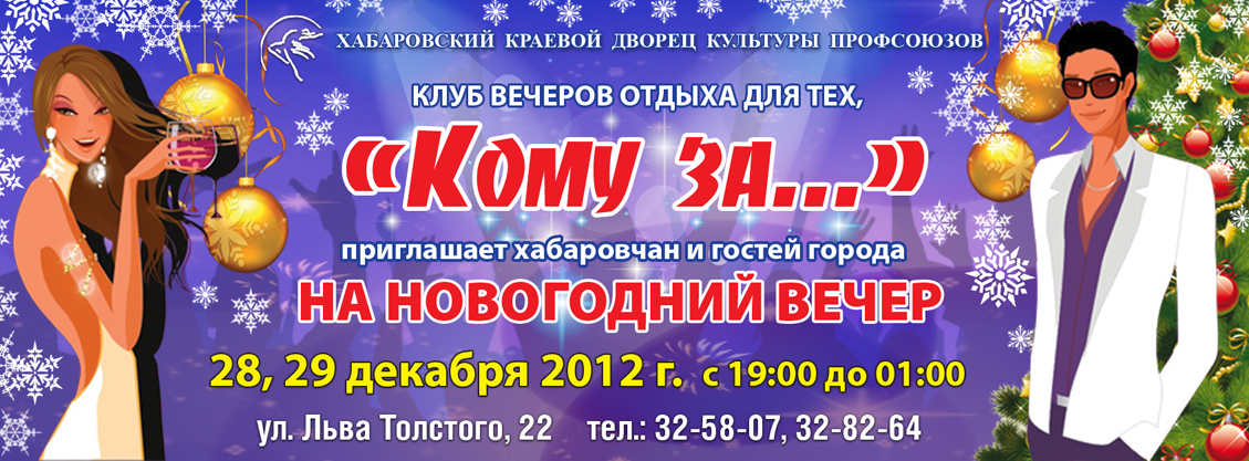 знакомства в россии кому за 30